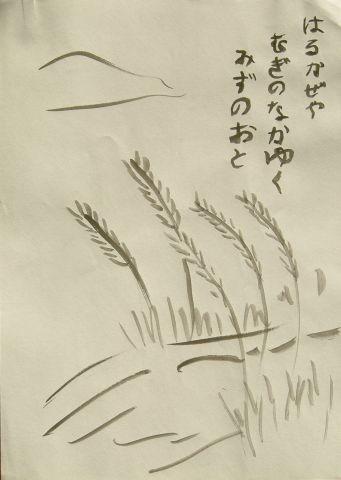 2001_11_haiku