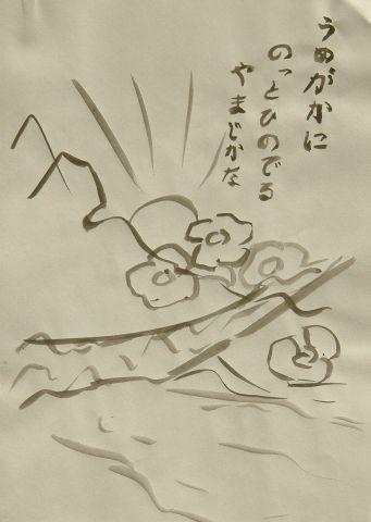 2001_13_haiku