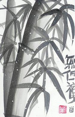 bamboos-in-snow-Zen-Art-by-Qiao-Seng-TN