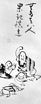 Zen_humor_Rinzai_working_by_Sengai_smaller